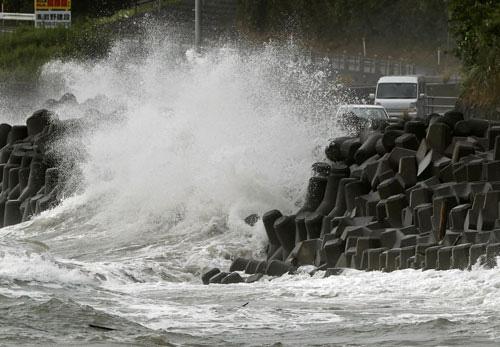 Siêu bão Haishen tấn công Nhật, bán đảo Triều Tiên - Ảnh 1.
