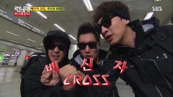 Lee Kwang Soo, HaHa và Ji Suk Jin là bộ ba phản bội khét tiếng 'đánh mất liêm sỉ'