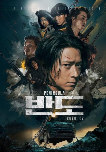 Nam diễn viên Kang Dong Won