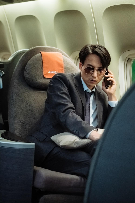 Kim Nam-Gil vào vai diễn cameo cực đặc biệt