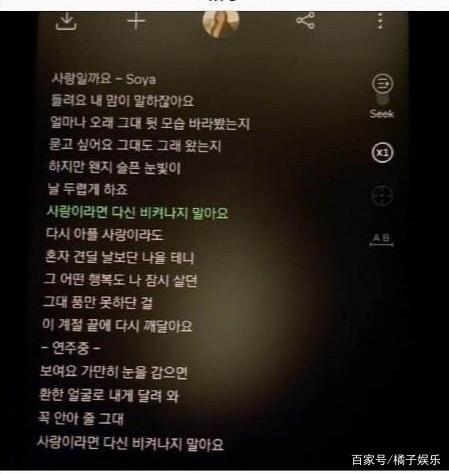 Động thái của Song Hye Kyo sau khi lộ hàng loạt bằng chứng tái hợp Hyun Bin-5